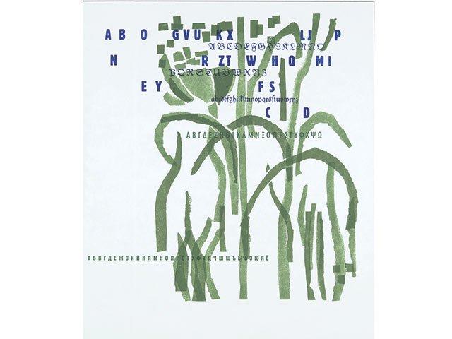 Kunstbox-0119_Goethe-Museum_03_Alphabete_Neuweilnauer-Viertelbogen_Nr-26_klein.jpg